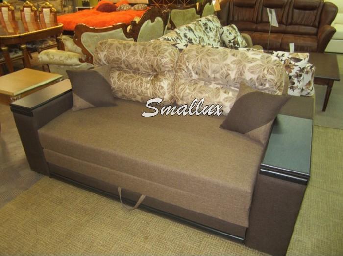 Диван - кровать Олимпик