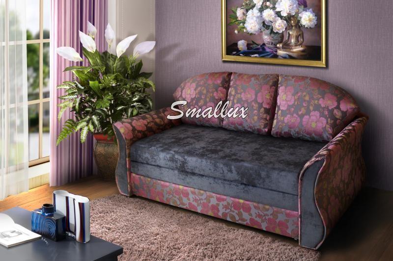 Диван - кровать Сальса