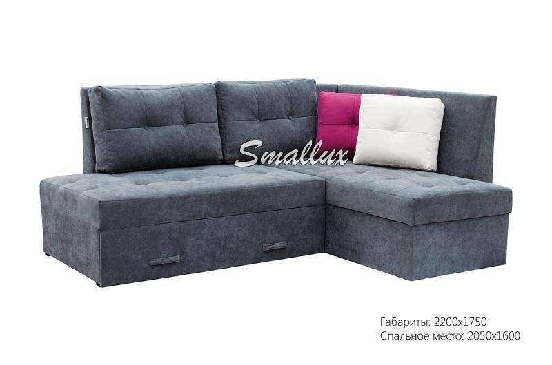 Угловой диван - кровать Саксон