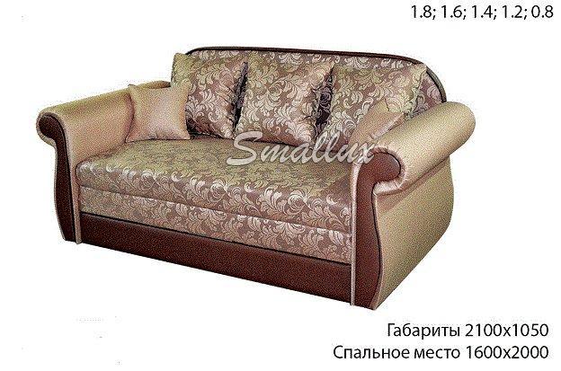 Диван - кровать Ампир