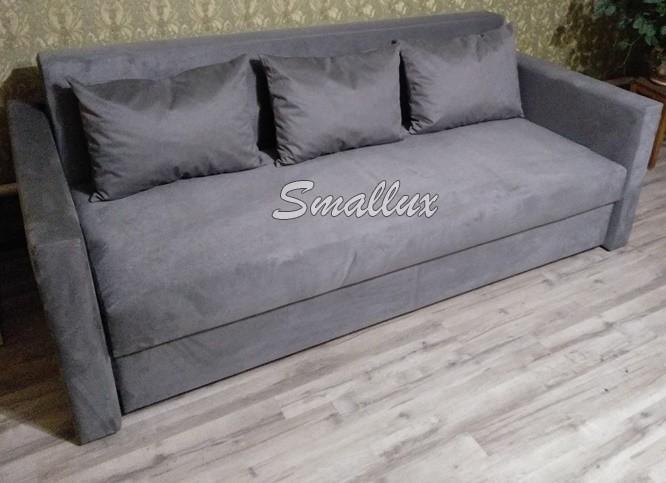 Диван - кровать Бергамо