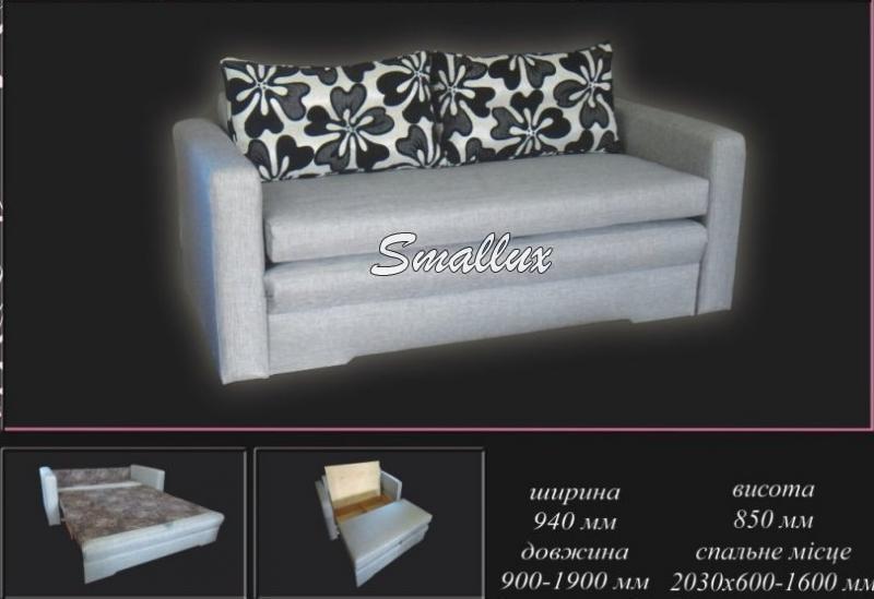 Диван - кровать Михаель 2