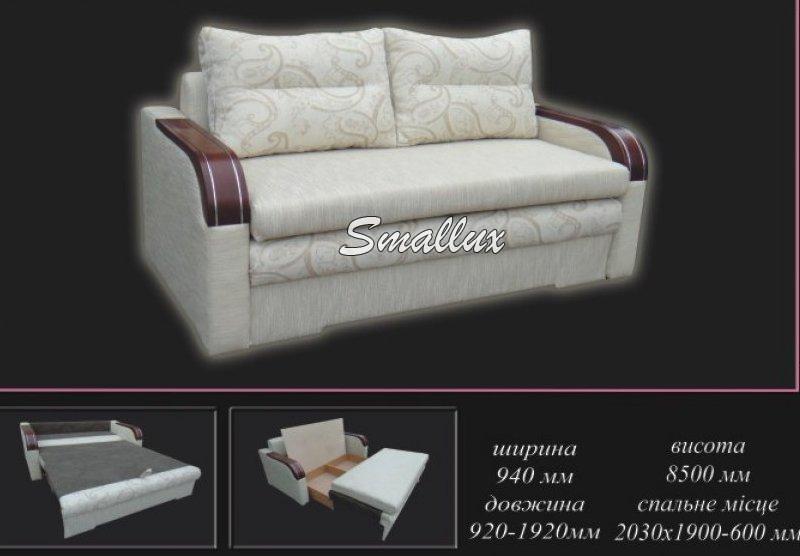 Диван - кровать Михаель 3