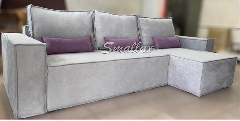 Угловой диван - кровать Модерн