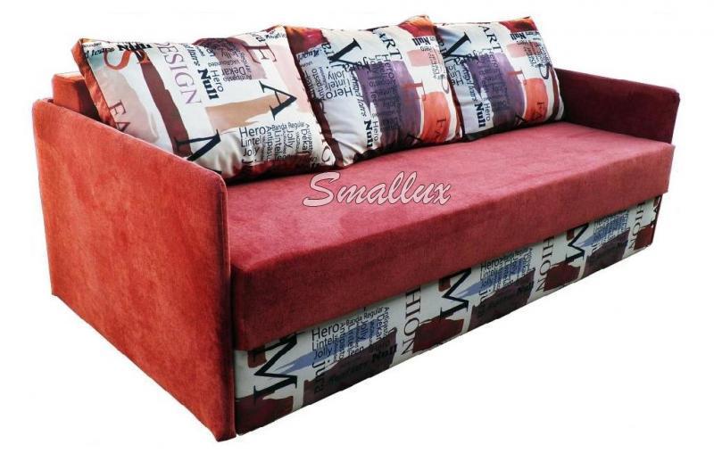 Диван - кровать Лаура (узкий подлокотник)
