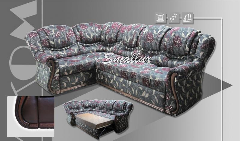 Угловой диван - кровать Авалон
